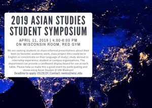 Asian Studies Student Symposim April 11th, 4 to 6 pm in the Red Gym
